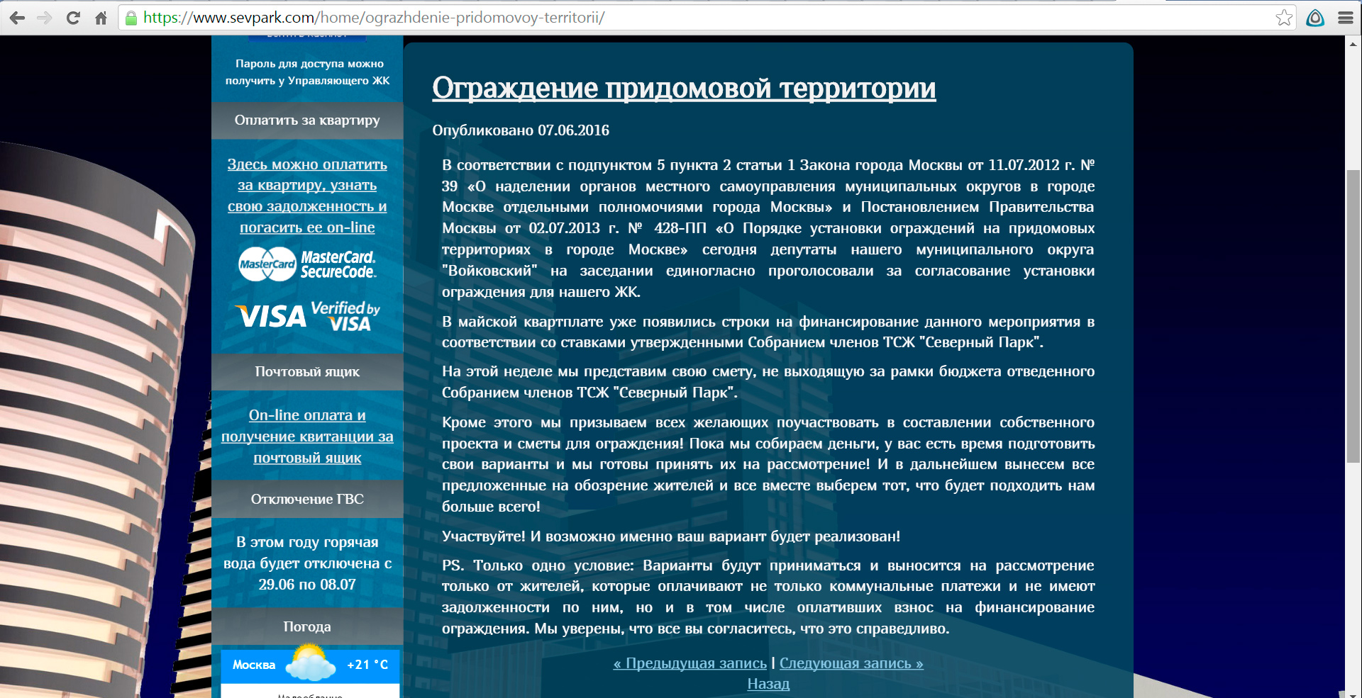 gdz-5-klass-po-russkomu-yaziku-kupalova-eremeeva-lidman-orlova